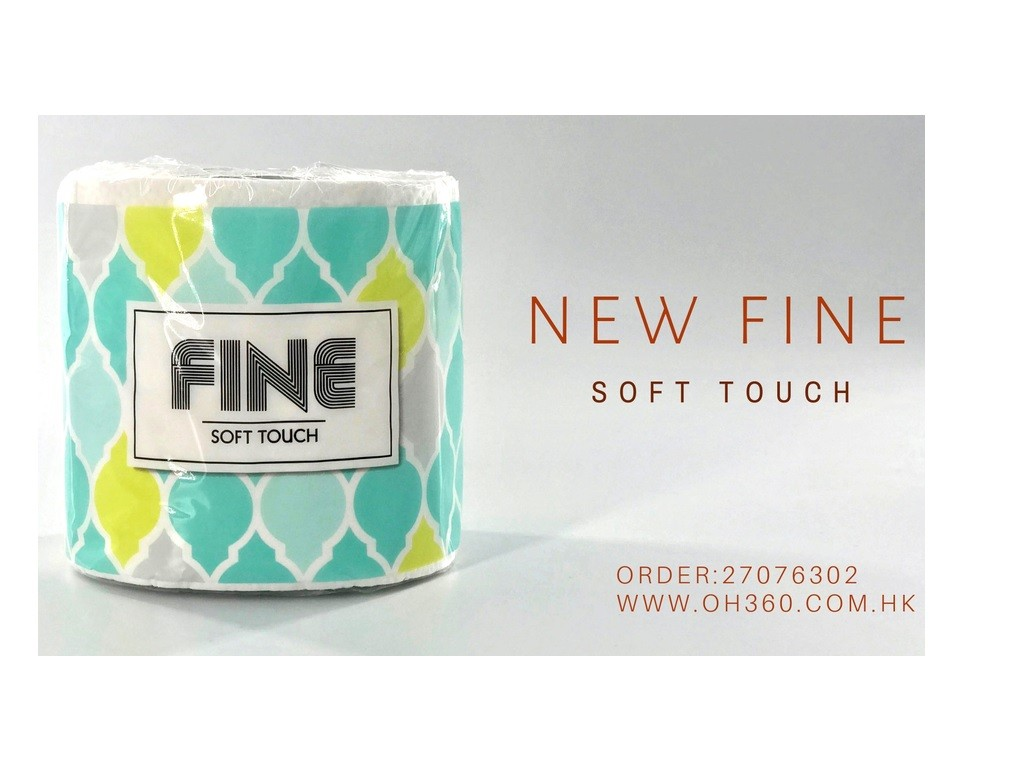 Fine Tissue Roll (White)