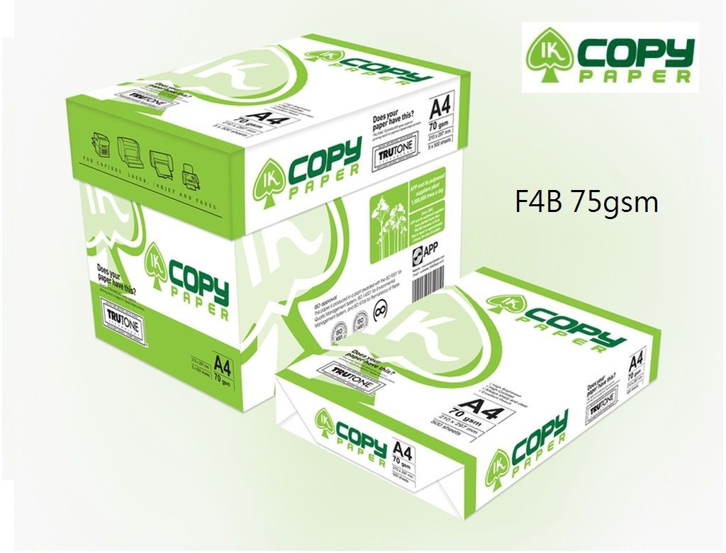 IK Copy Paper 75gsm F4B Indonesia
