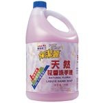 Polyclean - Liquid Hand Soap1Gal