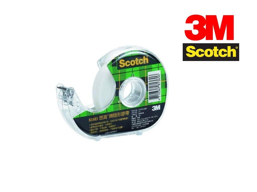 Scotch - 810D - Magic Tape w/ Dispenser  3/4inx36yds