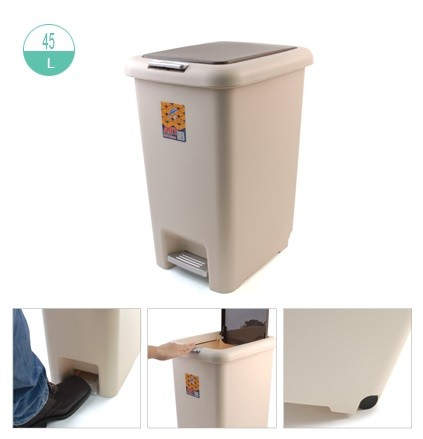 4044 Rectangular Step-on Dustbin with Spring Cover