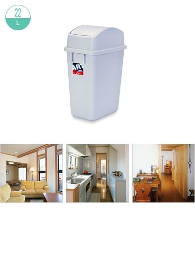 (#)ART - 413 - Swing Top Dustbin