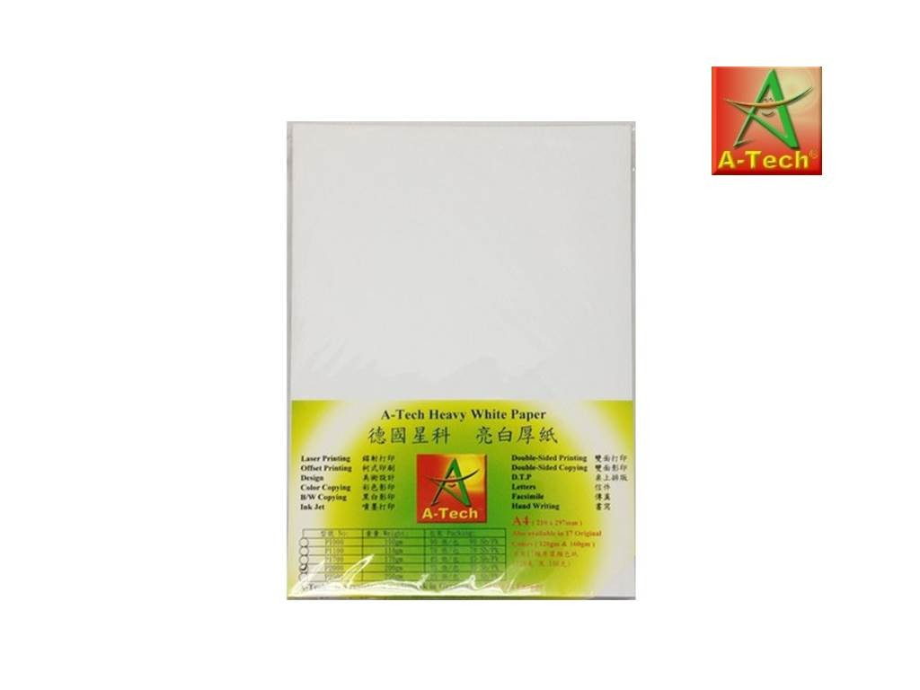 A-Tech - P2500 - Heavy White Paper 250G