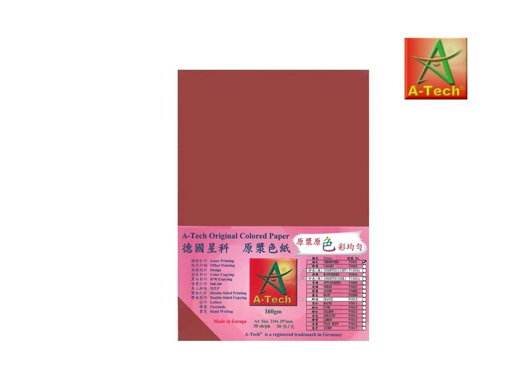 A-Tech - P1601 - Colour Paper 160G
