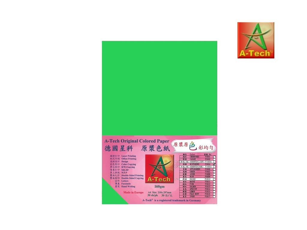 A-Tech - P1604 - Colour Paper 160G