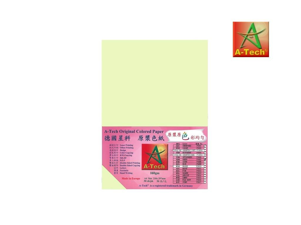 A-Tech - P1607 - Colour Paper 160G