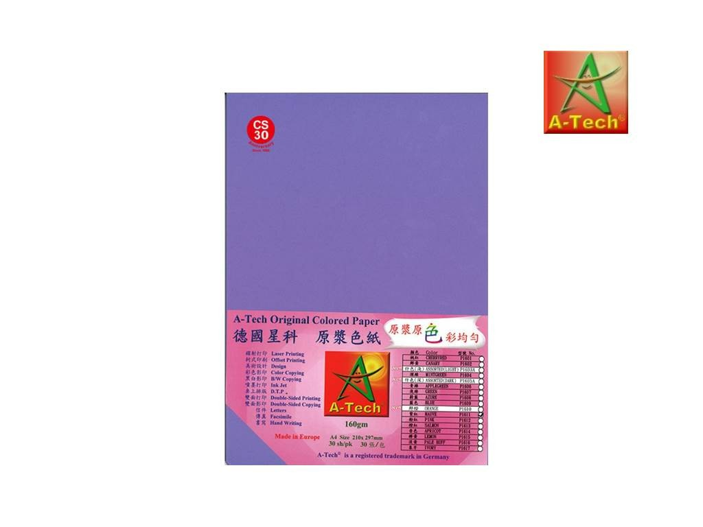 A-Tech - P1611 - Colour Paper 160G