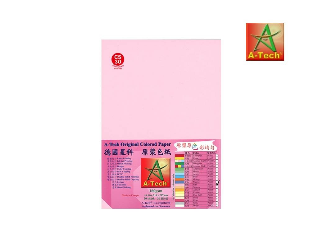 A-Tech - P1612 - Colour Paper 160G