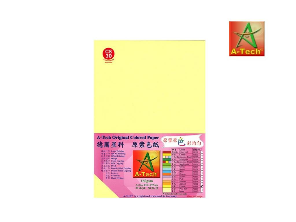 A-Tech - P1615 - Colour Paper 160G