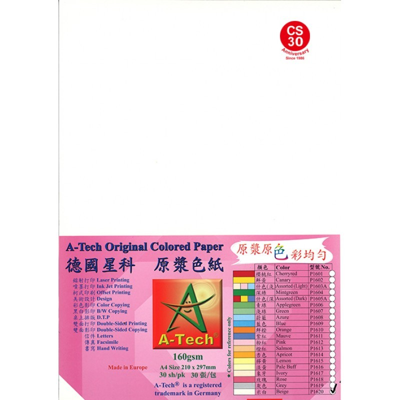 A-Tech - P1620 - Colour Paper 160G
