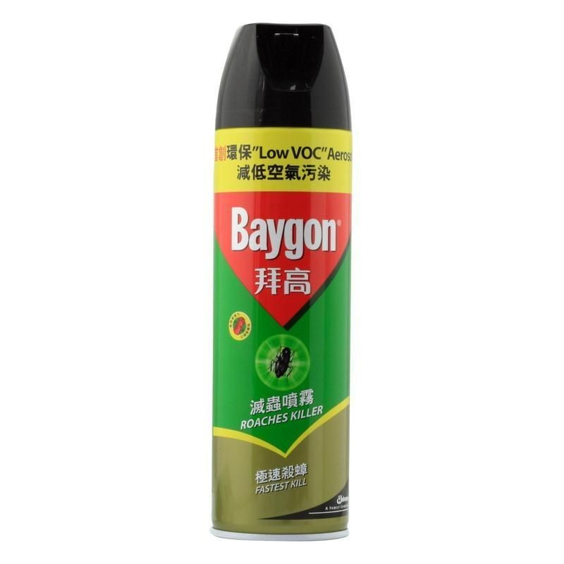 Baygon - Multi Insect Killer 600ml