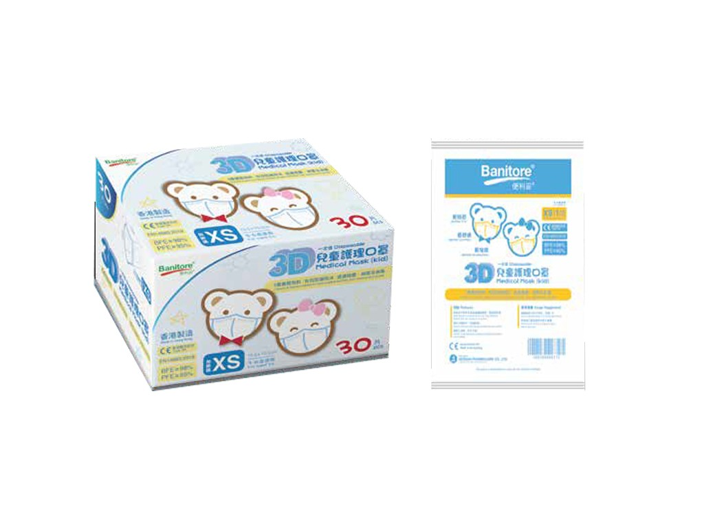 Banitore - Kid Disposable 3D Medical Mask 30pc/box <Individual Pack>