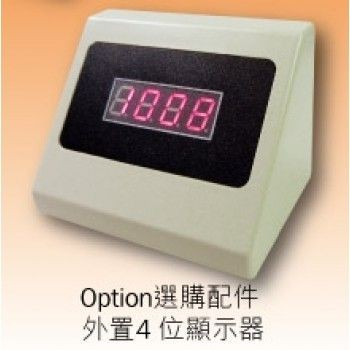 Baijia - BJ-DIS - 4-Digit Display