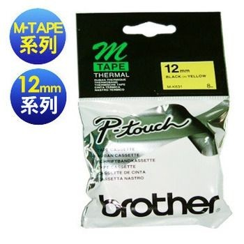 Brother - MK-231 - Tape 12mm