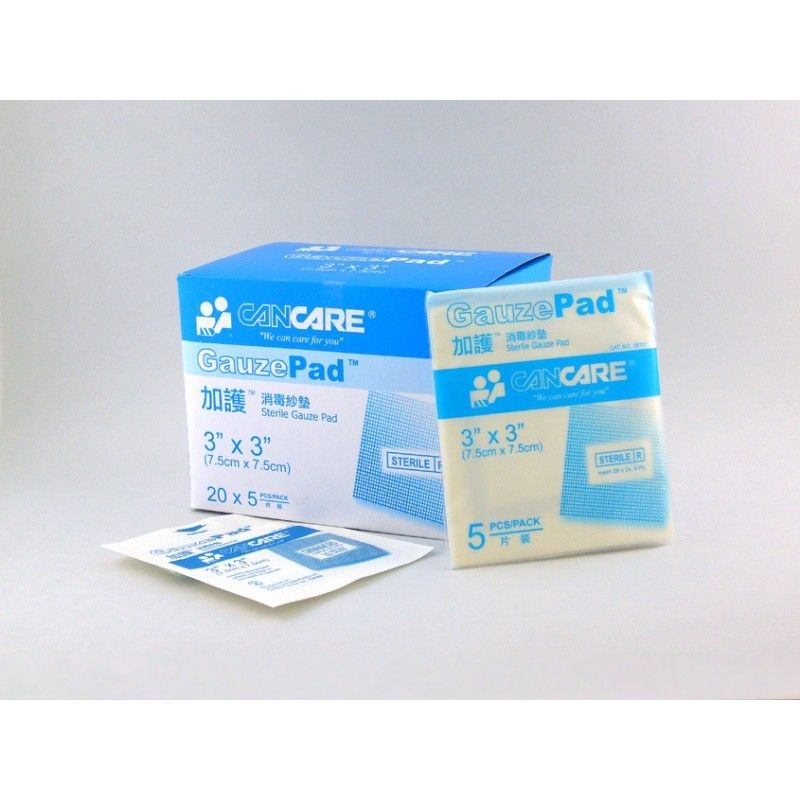 Cancare - Gauze Pad 3x3in 5pc/pack