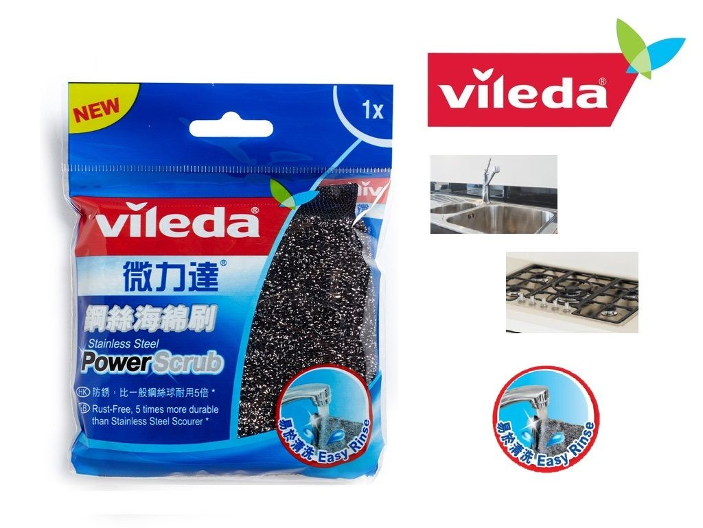 Vileda - Stainless Steel Power Scrub
