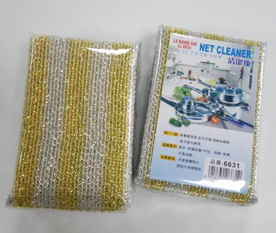 Net Cleaner Pad 3s