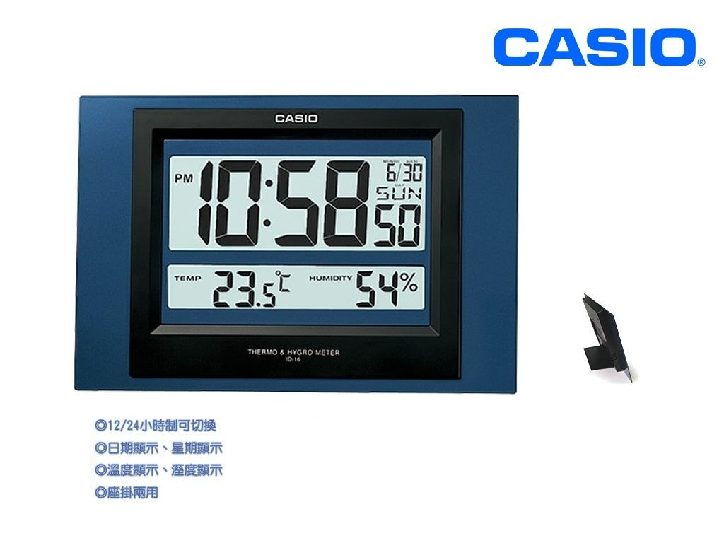 Casio - ID16S-2D - Thermo & Hygro Meter Clock