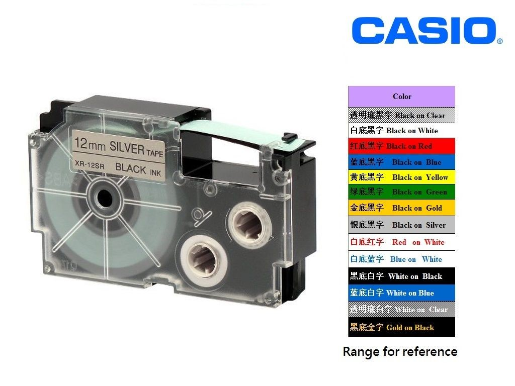 Casio - XR-12SR1 - 12mm Labelling Tape