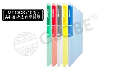 DataBank - MT-10CS - Non-Refillable Clear Book with 10 Pockets A4 <Clear>