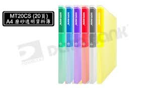 DataBank - MT-20CS - Non-Refillable Clear Book with 20 Pockets A4
