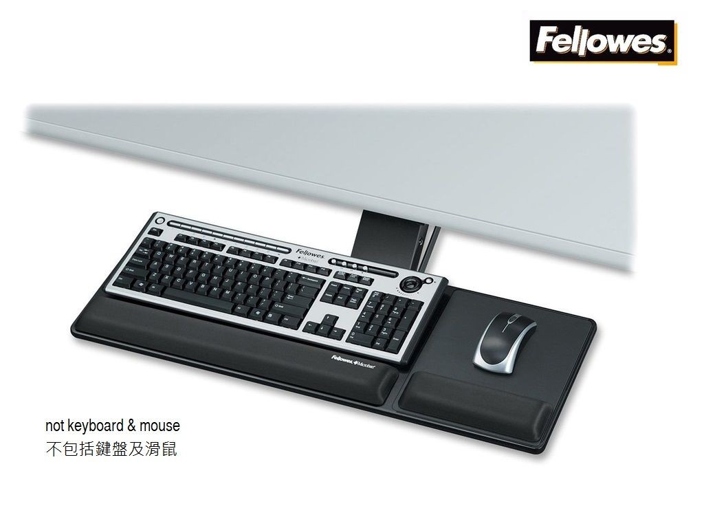 Fellowes - FW8017801 - Designer Suites Compact Keyboard Tray