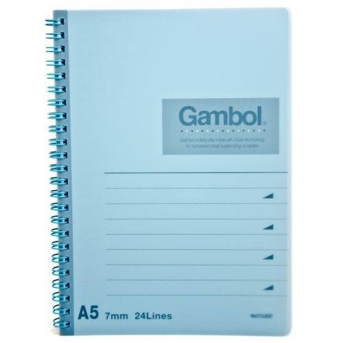 Gambol - DS1488 - PP Cover Spiral Book A5 (80pages)