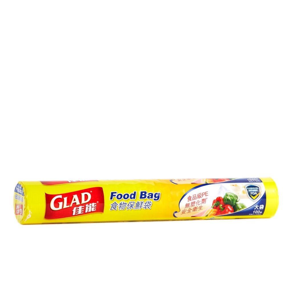 Glad - Food Bag  100s