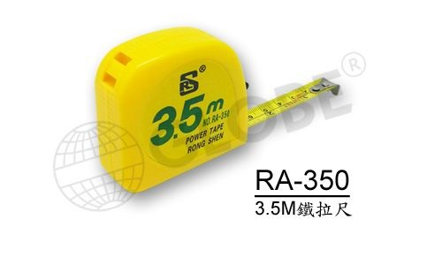 Rong Shen - 350 - Measuring metal Tape 3.5M