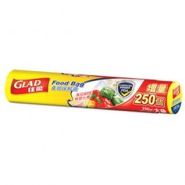 (m)Glad - Long Food Bags 250s