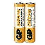 GP - 2A Super AlkaLine Battery (2s)