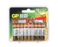 GP - 3A Ultra Alkaline Battery (18s + 2s)
