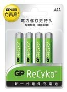 GP - ReCyko+ - 650mAh Rechargeable Battery 3A (4pc/pack)