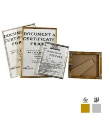 Godex - GX300 - Document & Certificate Frame  (Gold)