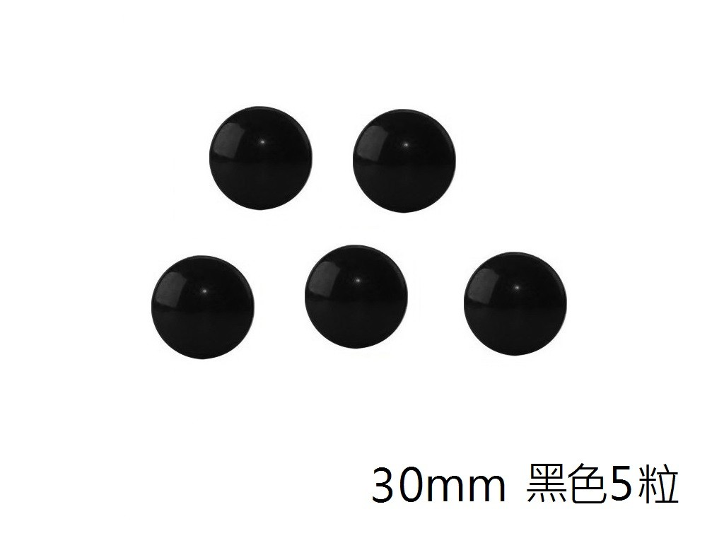 Magnetic Bean 30mm <Black> 5s/bag