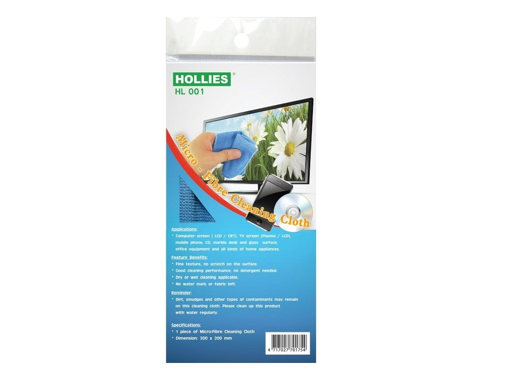 Hollies - HL001 - Micro-Fibre Cleaning Cloth
