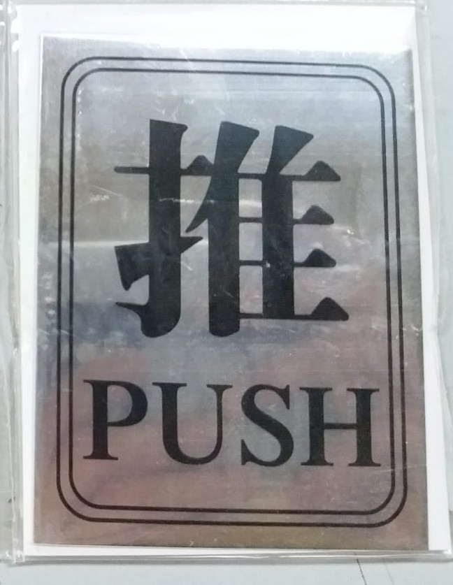 Push - Metal Sign