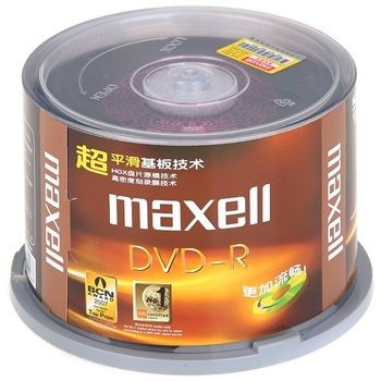 Maxell - DVD+R Data 4.7GB 8x/16x 50s