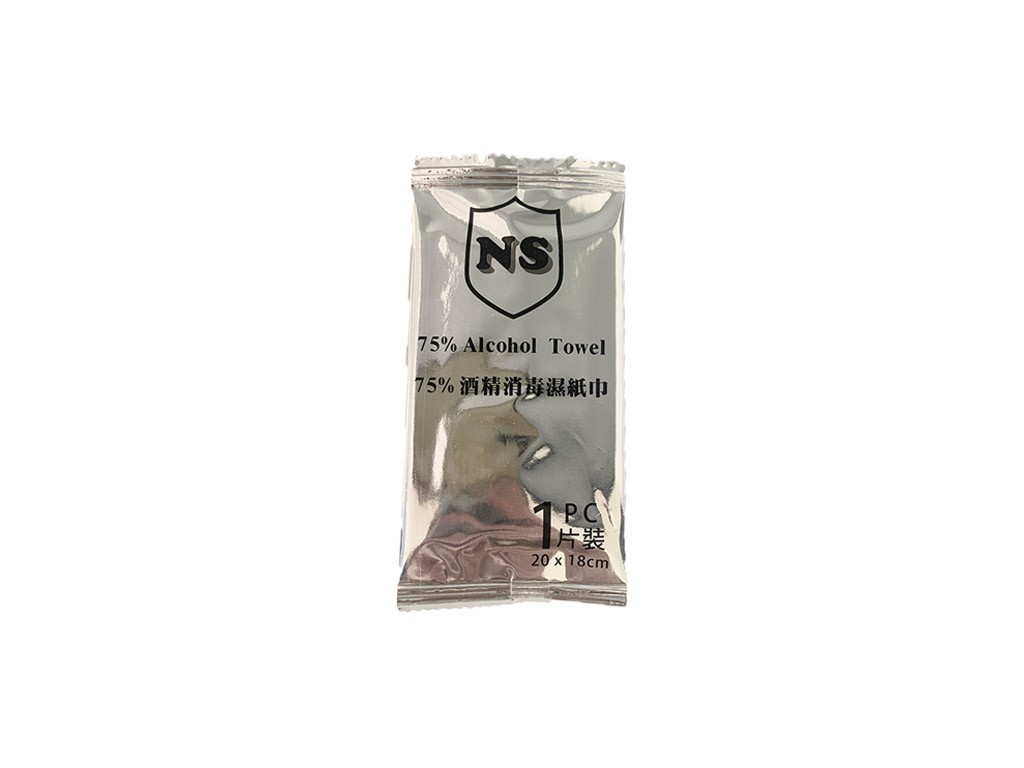 NS - 75% Alcohol Wipes 50s <Individual Pack>