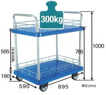 (#)WH-300-T2 - Double Deck Office Trolley (China) 300KG