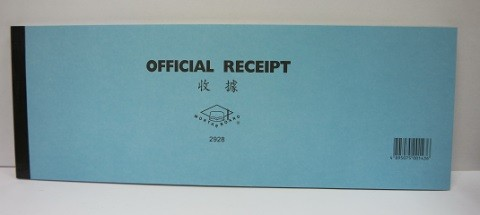 Pre-printed Official Receipt - 2928 - Receipt with Stub