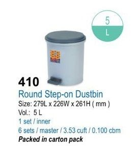 (#)ART - 410 - Round Step-On Rubbish Bin 5L