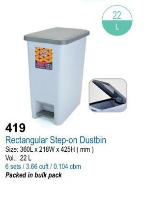 (#)ART - 419 - Step-On Rubbish Bin 22L