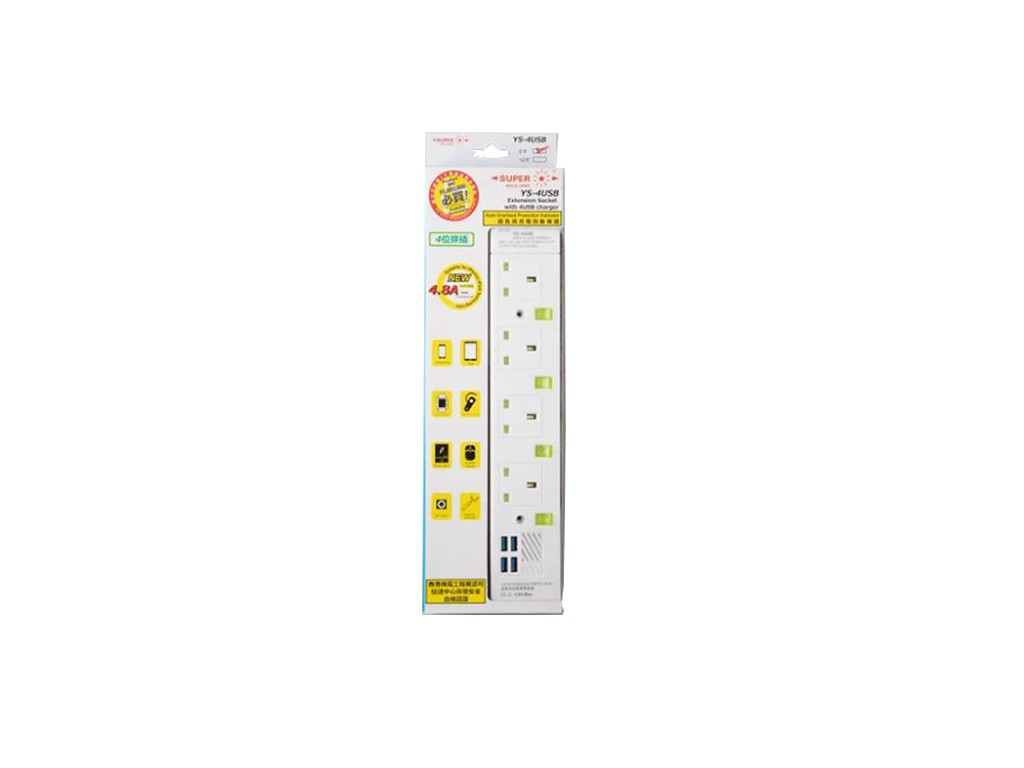 SUPER - YS-4USB - Switches Extension Socket 4 with 4 USB Ports