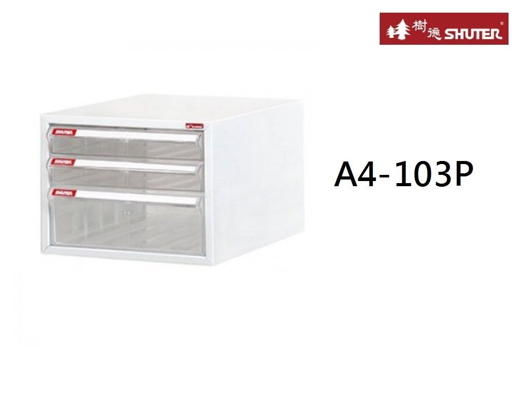 (#)Shuter - A4-103P - 3 Drawer Filling Cabinet