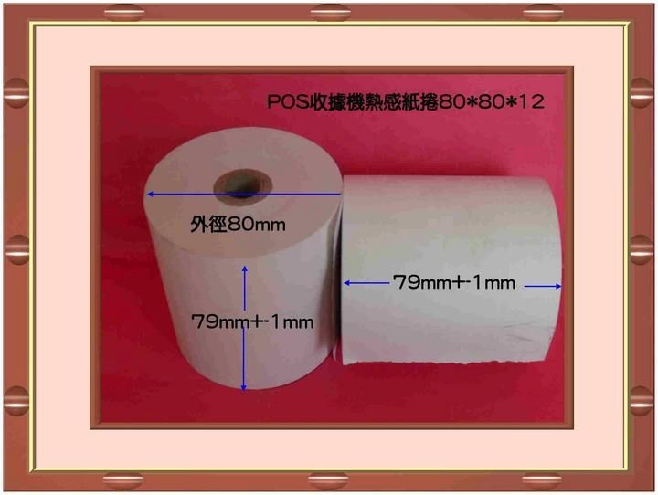 Thermal Paper Roll 感熱紙