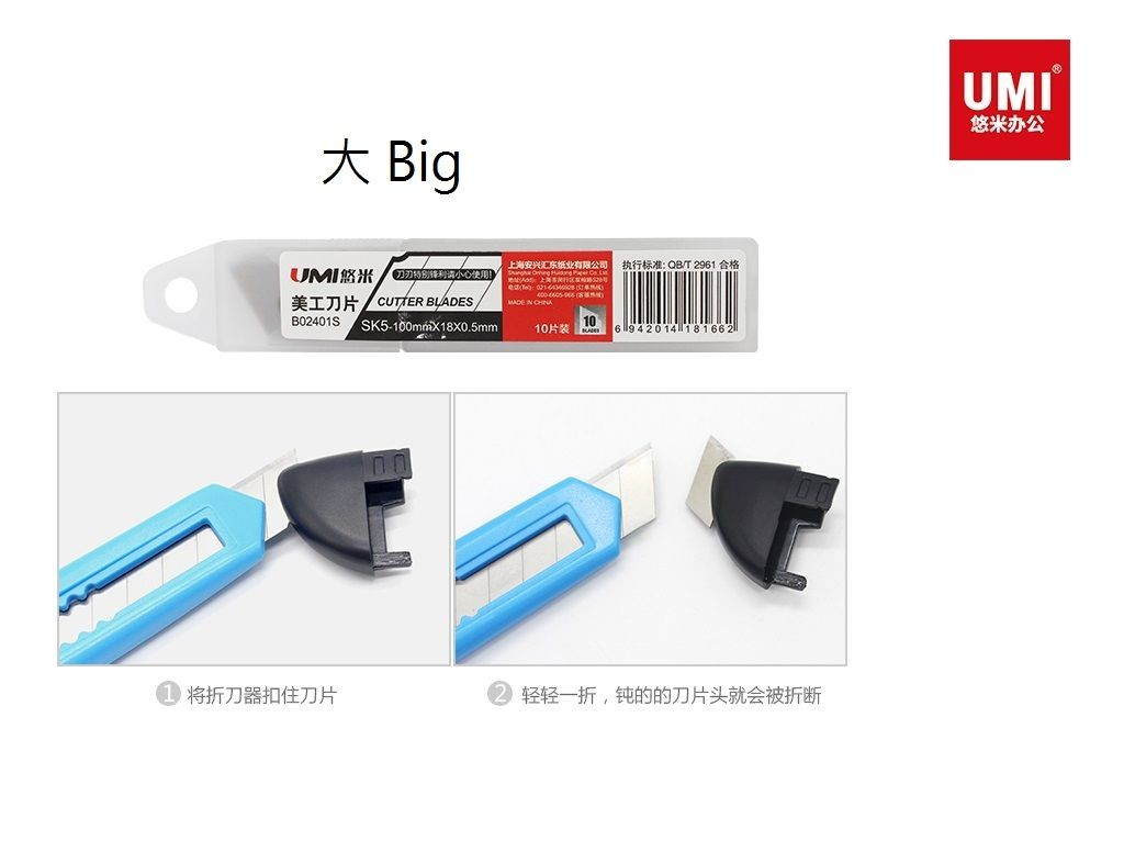 Umi - B02401S/501S - 18mm Large Cutter Blade 10s