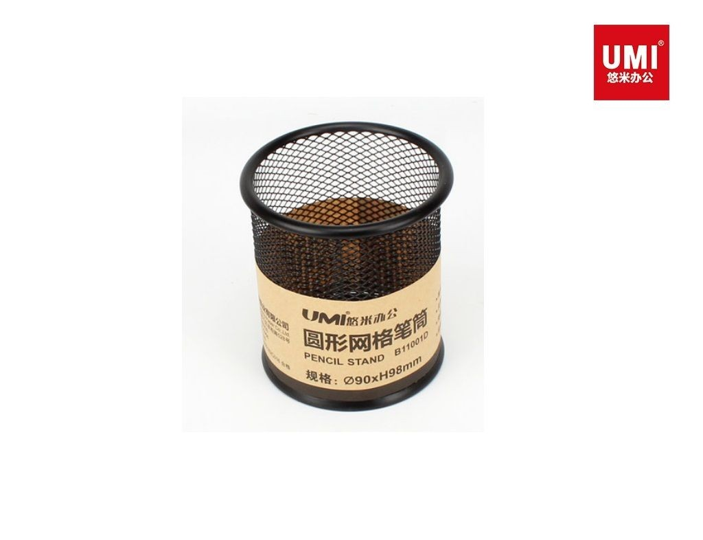Umi - B11001D - Mesh Round Pen Holder