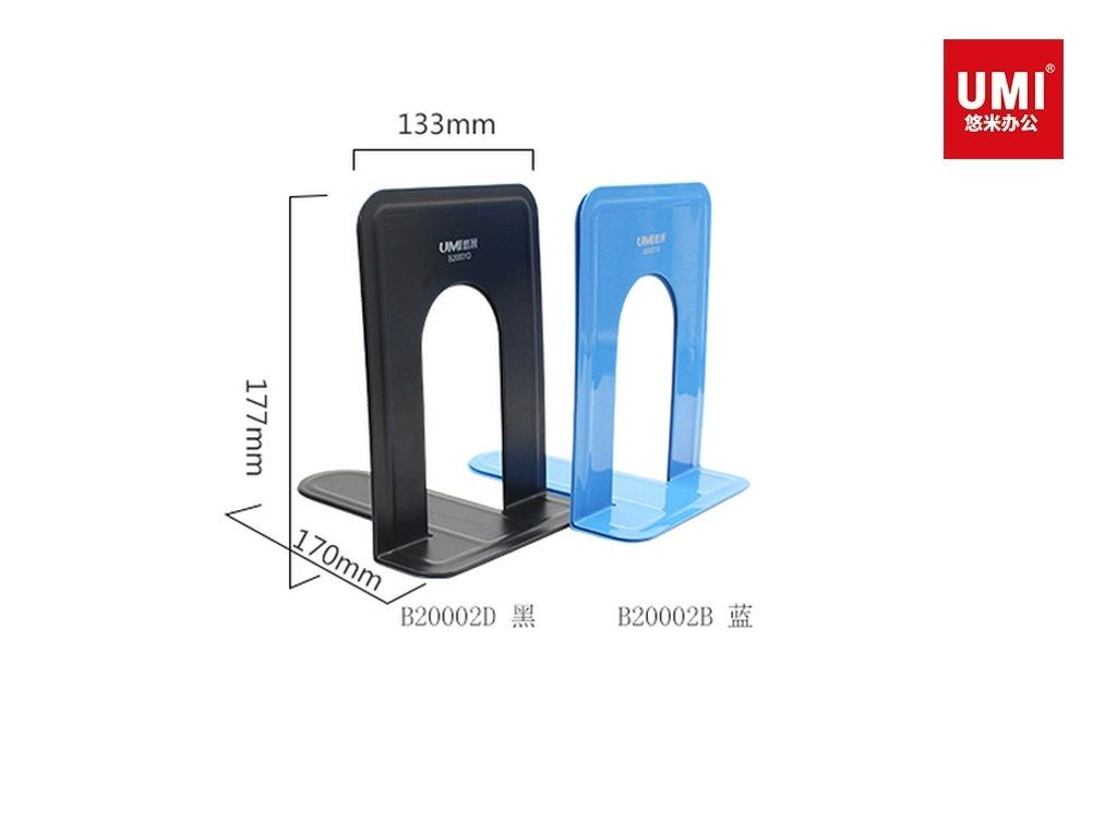 Umi - B20002B - Book End 7in <Blue>