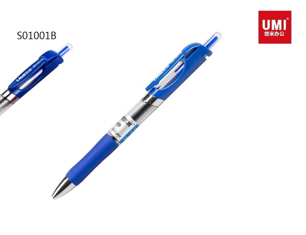Umi - S01001B - Retractable Gel Pen 0.5mm